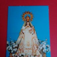 Cartes Postales: POSTAL DE NTRA.SRA.DEL BUEN PARTO. PEDRO MUÑOZ. CIUDAD REAL.. Lote 200111797