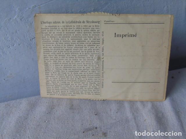 Postales: POSTAL ANTIGUA RELOJ ASTRON STRASBURGO POSTAL CON MOVIMIENTO - Foto 3 - 201192978