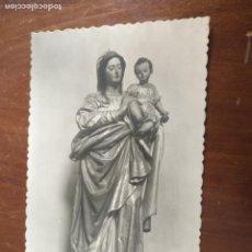Postales: ANTIGUA POSTAL FOTOGRAFICA - SEMANA SANTA SEVILLA VIRGEN DE LAS CUEVAS. Lote 203187452