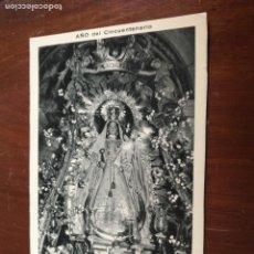 Postales: ANTIGUA POSTAL FOTOGRAFICA - SEMANA SANTA BADAJOZ FREGENAL DE LA SIERRA VIRGEN CHAPRESTO. Lote 203187983