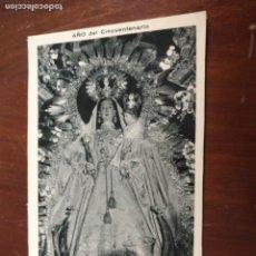 Postales: ANTIGUA POSTAL FOTOGRAFICA - SEMANA SANTA BADAJOZ FREGENAL DE LA SIERRA VIRGEN CHAPRESTO. Lote 203188032