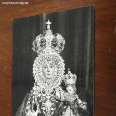 Postales: ANTIGUA POSTAL FOTOGRAFICA - SEMANA SANTA MURCIA VIRGEN DE LA FUENSANTA PATRONA. Lote 203209107