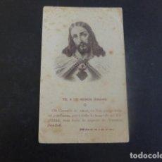 Postales: SAGRADO CORAZON DE JESUS ANTIGUA ESTAMPA. Lote 205280465