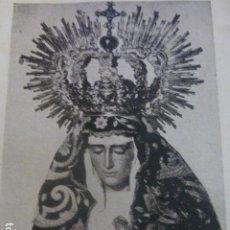 Postales: SEVILLA SEMANA SANTA VIRGEN DE LORETO ANTIGUA ESTAMPA. Lote 205566083