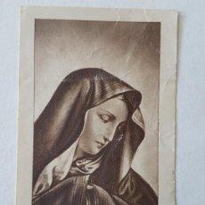 Postales: VIRGEN DOLOROSA ESTAMPA. Lote 205591155