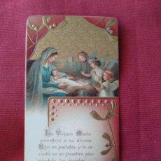 Postales: PRECIOSA ESTAMPA LA VIRGEN MARÍA Y EL NIÑO .. Lote 205731876