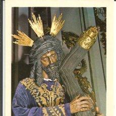 Postales: ESTAMPA *NUESTRO PADRE JESÚS DEL GRAN PODER* - MADRID. Lote 205747921