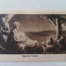 Postales: SAGRADA FAMILIA ESTAMPA. Lote 205814186