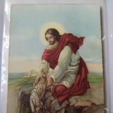 Postales: JESÚS.. Lote 205842001