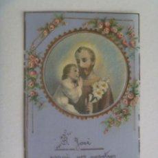 Postales: PRECIOSA Y ANTIGUA ESTAMPA DE SAN JOSE , HECHA A MANO. POSIBLEMENTE SIGLO XIX. Lote 206181225