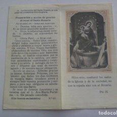 Postales: ANTIGUA ESTAMPA DE RECUERDO DE LA FIESTA DEL SANTISIMO ROSARIO, SAN PABLO. PALENCIA, 1918. Lote 206183692