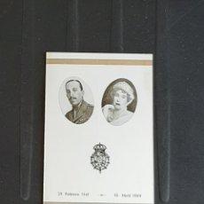 Postales: RECORDATORIO FUNERAL REYES ALFONSO XIII Y REINA VICTORIA AÑO 1970 MURCIA. Lote 206186288