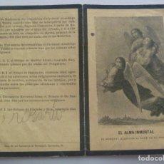 Postales: RECORDATORIO DE SEÑOR FALLECIDO EN 1902. Lote 206231606
