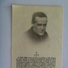 Postales: ESTAMPA DEL PADRE RUBIO, CON RELIQUIA. 1953. Lote 206235150