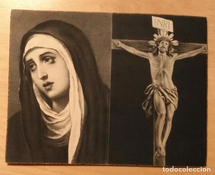 RD 43 ANTIGUA ESTAMPA RECORDATORIO DEFUNCIÓN - MANRESA, JULIO 1952 - FUNERARIA FDO. ALCAÑIZ (Postales - Postales Temáticas - Religiosas y Recordatorios)
