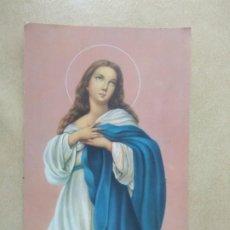 Postales: POSTAL VIRGEN MARIA. Lote 206882378