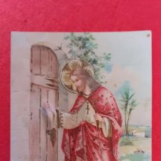 Postales: POSTAL ANTIGUA ESTAMPA JESUS LLAMA A LA PUERTA CON DORADOS ORIGINAL PRJ 55. Lote 207276328