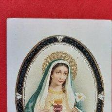 Postales: POSTAL ANTIGUA ESTAMPA SANTISIMO CORAZON DE MARIA ORIGINAL PRJ 60. Lote 207277113