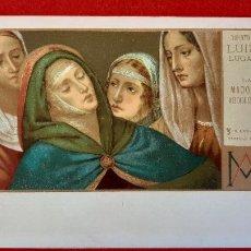 Postales: POSTAL ANTIGUA ESTAMPA MADONNA ADOLATRADA ITALIA REVESO SIN PARTIR ORIGINAL PRJ 63. Lote 207277485