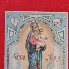 Postales: POSTAL ANTIGUA ESTAMPA VIRGEN SANTA MARIA CON DORADOS ORIGINAL PRJ 77. Lote 207279046