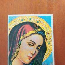 Postales: PRECIOSA POSTAL VIRGEN MARÍA. TURQUÍA. SIN CIRCULAR. Lote 207289963