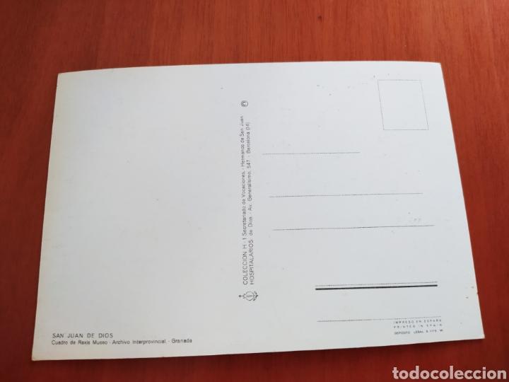 Postales: Postal San Juan de Dios Granada. Sin circular - Foto 2 - 207331413