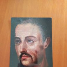 Postales: POSTAL SAN JUAN DE DIOS GRANADA. SIN CIRCULAR. Lote 207331413