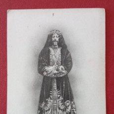 Postales: TARJETA RELIGIOSA NUESTRO PADRE NAZARENO. IGLESIA DE JESÚS PP CAPUCHINOS. MADRID. Lote 208069003