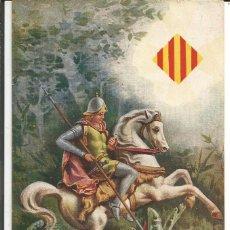 Postales: POSTAL *SANT JORDI I EL DRAC* - SAN JORGE Y EL DRAGON. Lote 209711445