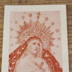 Postales: SEMANA SANTA SEVILLA, 1960, ESTAMPA RECUERDO CULTOS SOLEDAD SAN BUENAVENTURA. Lote 210558762