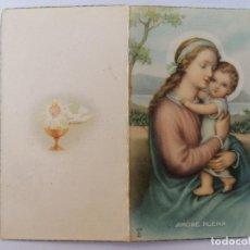 Postales: RECUERDO PRIMERA COMUNION, CAPILLA DEL COLEGIO DE SANTA SUSANA, MADRID MAYO 1941. Lote 210717484