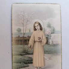 Postales: ESTAMPA RELIGIOSA, EL NIÑO JESUS DANDO DE COMER A LAS PALOMAS. Lote 210718279