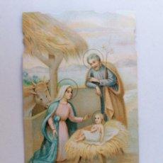 Postales: ESTAMPA RELIGIOSA, LA VIRGEN, SAN JOSE Y EL NIÑO JESUS. Lote 210718471
