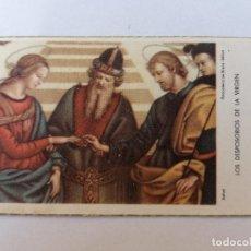 Postales: ESTAMPA RELIGIOSA, LOS DESPOSORIOS DE LA VIRGEN, AÑO 1946. Lote 210718521