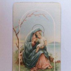 Postales: ESTAMPA RELIGIOSA, LA VIRGEN MARIA CON EL NIÑO JESUS, AÑO 1945. Lote 210718766