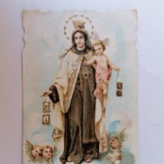 Postales: ESTAMPA RELIGIOSA, NUESTRA SEÑORA DEL CARMEN, ROGAD POR NOSOTROS, AÑO 1947. Lote 210719706