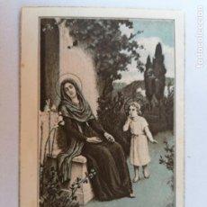 Postales: ESTAMPA RELIGIOSA, EL SUEÑO DE LA VIRGEN, RECUERDO DE LOS EJERCICIOS ESPIRITUALES, AÑO 1947. Lote 210719909