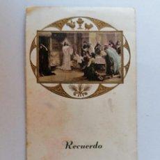 Postales: ESTAMPA RELIGIOSA, RECUERDO DE TAN DICHOSO DIA, 18-VI- 1945. Lote 210719989