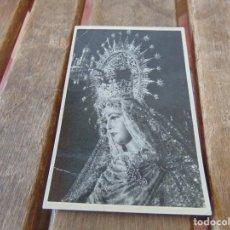 Postales: TARJETA POSTAL DE LA SEMANA SANTA DE SEVILLA VIRGEN DE LA ESPERANZA DE TRIANA. Lote 210740315