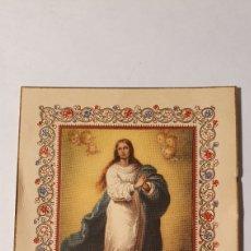 Postales: ESTAMPA/ ESTAMPITA/ RECUERDO RELIGIOSO/ (REF.B.26). Lote 211436881