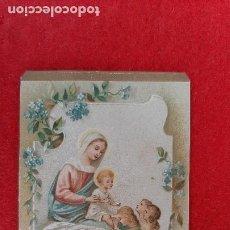 Postales: ANTIGUA ESTAMPA RELIGIOSA EL NIÑO JESUS Y LA VIRGEN ORIGINAL ESJ 816. Lote 211505334
