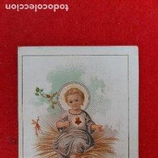 Postales: ANTIGUA ESTAMPA RELIGIOSA JESUS MI SALVADOR OS DOY MI CORAZON ORACION ORIGINAL ESJ 819. Lote 211505519