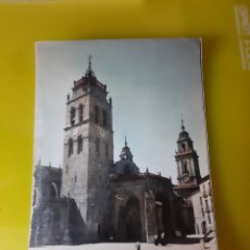 Postales: LUGO CATEDRAL TORRE RELOJ EDICIONES PARIS ZARAGOZA O ALMACÉN DO COLISEVM COLECCIONISMO. Lote 211525651