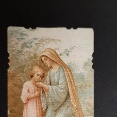 Postales: ANTIGUA ESTAMPA RELIGIOSA VIRGEN MARIA PEQUEÑA ORIGINAL ESJ 1176. Lote 211601936
