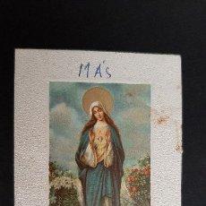 Postales: ANTIGUA ESTAMPA RELIGIOSA COR MARICE VIRGEN ORIGINAL ESJ 1190. Lote 211603366