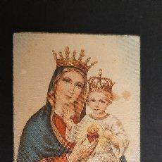 Postales: ANTIGUA ESTAMPA RELIGIOSA VIRGEN DEL SAGRADO CORAZON DE JESUS ORIGINAL ESJ 1191. Lote 211603444
