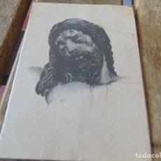 Postales: CULTOS CUARESMALES 1974 CINCUENTENARIO SEMANA SANTA DE SEVILLA CRISTO DE LA BUENA MUERTE ESTUDIANTES. Lote 213646735