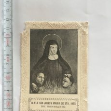 Cartoline: ESTAMPA. BEATA SOR JOSEFA MARÍA DE STA. INÉS DE BENIGANIM. VALÈNCIA.. Lote 213694602