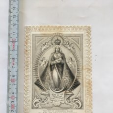 Postales: ESTAMPA RELIGIOSA. VERDº RETº DE NTRA. SRA. DE LOS REMEDIOS. PARROQUIA DE S. JULIAN. SALAMANCA.. Lote 213758350