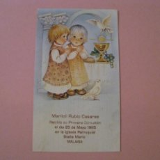 Cartes Postales: RECORDATORIO DE LA PRIMERA COMUNIÓN. IL. LOPEZ. MALAGA. 1985.. Lote 213810908